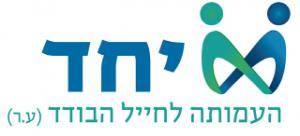 logo-main-300x136